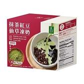 歐可茶葉OK TEA 抹茶紅豆仙草凍奶(4包入)【小三美日】