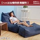 【班尼斯國際名床】~Farla法拉 頂級...