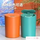 感應垃圾桶 智能感應垃圾桶家用簡約客廳臥室廁所衛生間大容量自動帶蓋感應式 潮流