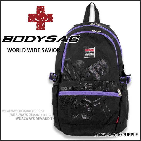 機能性 撞色印花 後背包 黑紫色  AMINAH~【BODYSAC B1126】
