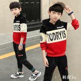 大尺碼套裝 男童兒童春裝洋氣金絲絨運動兩件套裝2019新款小孩男孩衣服 js24819『科炫3c』