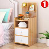 櫃子 床頭櫃簡約現代經濟型收納櫃子組裝儲物櫃臥室簡易床邊櫃帶小書架 YYJ【美斯特精品】