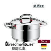 德國 WMF 帝王鍋 Premium One 20cm 不鏽鋼鍋 雙耳含蓋 湯鍋 (3.3L) #1789206040