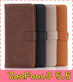 【萌萌噠】ASUS ZenFone3 (5.5吋) ZE552KL 瘋馬紋皮紋側翻皮套 商務素面 支架插卡磁扣 手機套