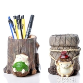 筆筒 韓國時尚簡約擺件卡通可愛木質兒童筆筒小清新多功能辦公學生創意 3C公社