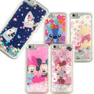 【Disney 】iPhone 6 Plus/6s Plus 可愛亮片流水保護軟套