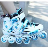 直排輪溜冰鞋   大學生高校款成年輪滑鞋旱冰鞋  成人花式鞋男女IP2829『愛尚生活館』