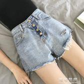 百搭顯瘦學生高腰單排扣破洞毛邊牛仔闊腿短褲女夏季熱褲 可可鞋櫃