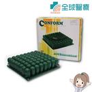 CONFORM 浮動坐墊 (未滅菌) SKN4545