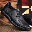 透氣鞋2020新款夏季男士涼鞋鏤空皮鞋男鞋真皮休閒涼皮鞋透氣男士洞洞鞋 貝芙莉