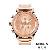NIXON手錶 原廠總代理 A083-897 51-30 CHRONO玫瑰金經典大錶徑 鋼錶帶 男女 運動潛水 生日情人節禮物