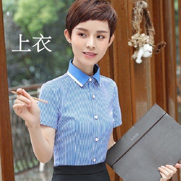 小三衣藏[8Y310-PF]*清新細直條紋翻領OL上班穿搭短袖襯衫(不含領結)
