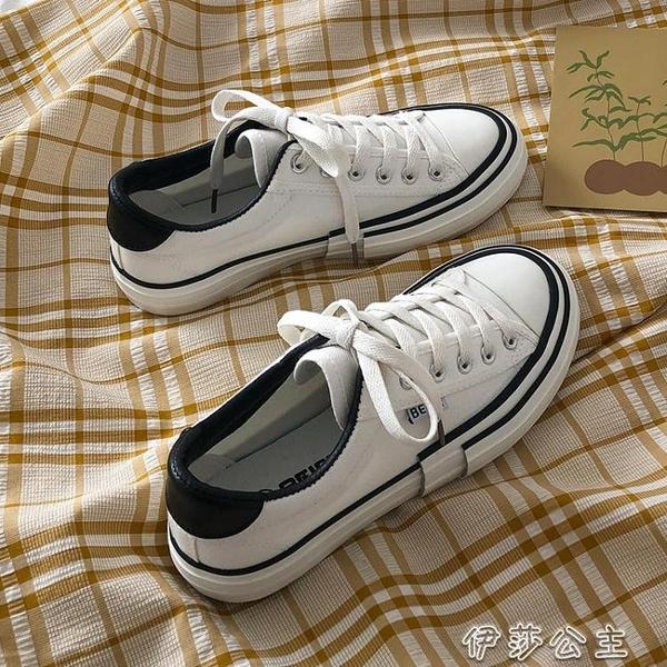 平底帆布鞋帆布鞋女低幫夏季新款韓版ulzzang百搭原宿ins學生平底小白鞋【快速出貨】