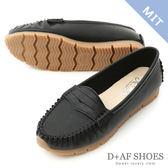 豆豆鞋 D+AF 柔軟升級.MIT經典款莫卡辛健走鞋*黑