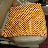 汽車坐墊 通用新款夏季夏天珠子座墊 四季珠墊 椅墊涼墊單片木珠「雙10特惠」