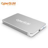 CyberSLIM S25U31 2.5吋硬碟外接盒 銀色 7mm Type-C USB3.1 免工具