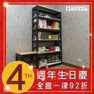 工業風消光黑 免螺絲角鋼書櫃(90x30x180cm_6層)耐重書架 雜誌展示架〔空間特工〕BCB36