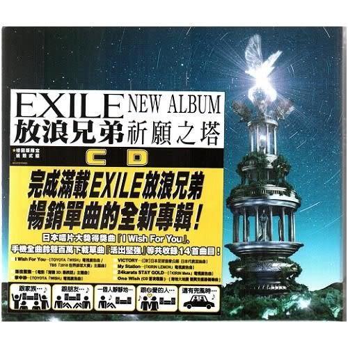 放浪兄弟EXILE 祈願之塔 專輯CD(購潮8)