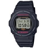 【CASIO】 G-SHOCK 經典復刻暢銷個性錶-黑X紅(DW-5750E-1)
