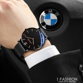 超薄男士手錶防水時尚款男2019新款概念網紅抖音同款非機械表-Ifashion