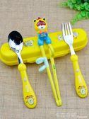 幼兒童筷子訓練筷寶寶學習輔助練習筷餐具套裝勺子叉家用小孩男孩 卡布奇諾