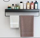 墻上置物架 置物架浴室洗衣機免打孔洗手間廁所毛巾收納架子壁掛式墻上【快速出貨八折鉅惠】