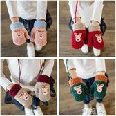 兒童手套女孩男童寶寶聖誕手套天加絨連指小孩手套1-3歲可愛 町目家