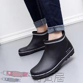 雨鞋男低筒夏季防滑水鞋低筒橡膠鞋套鞋時尚短筒透氣防水鞋雨靴潮