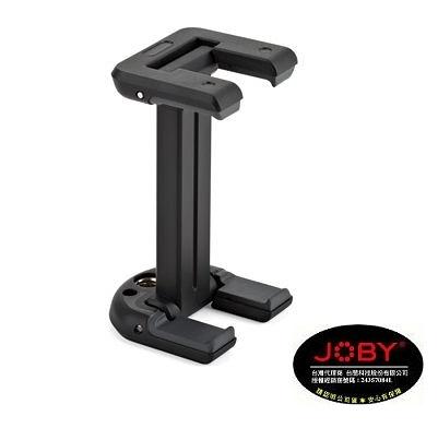 JOBY 通用手機夾 GripTight ONE Mount JB15   (可夾 56~91mm) 【公司貨】