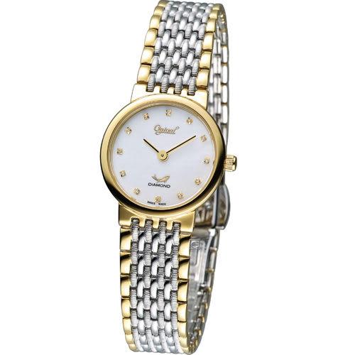 Ogival 愛其華薄型真鑽時刻仕女腕錶 385022L