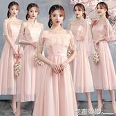 伴娘服年新款夏中式仙氣質中國風姐妹團小禮服裙子伴娘禮服女