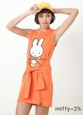 【2%】miffy X 2% 米飛生日會綁帶背心洋裝_橘