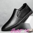 皮鞋男士商務休閒皮鞋真皮秋冬季加絨保暖軟底英倫一腳蹬正裝男款男鞋 JUST M