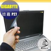 【Ezstick】技嘉 GIGABYTE P27 17吋 專用 靜電式筆電LCD液晶螢幕貼 (可選鏡面或霧面)
