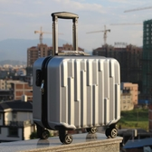 18寸鑚石女拉桿箱16小行李箱商務登機箱20寸密碼箱潮兒童17旅行箱