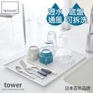 日本【YAMAZAKI】tower極簡瀝...