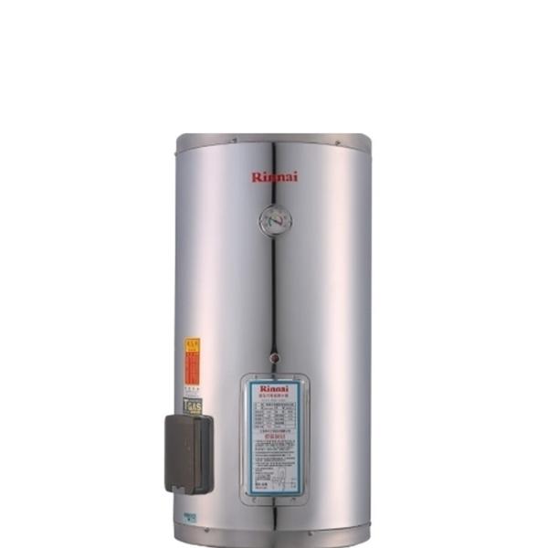 (無安裝)林內12加侖儲熱式電熱水器(不鏽鋼內桶)熱水器REH-1264-X