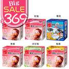 日本花王40度C蒸氣浴SPA眼罩 (14...