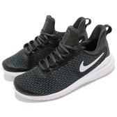 Nike 慢跑鞋 Wmns Renew Rival 2E Wide 黑 白 女鞋 舒適緩震 運動鞋【PUMP306】 AV8457-001