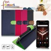 【台灣製造】FOCUS for ASUS ROG Phone ZS600KL糖果繽紛支架皮套 - 黑 / 桃 / 紅 / 藍