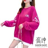 EASON SHOP(GW7651)實拍側邊拉鍊開衩假兩件撞色字母印花連肩袖寬鬆長袖素色棉T恤裙連身裙大尺碼洋裝