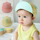 寶寶手掌熊耳軟帽簷棒球帽 帽子 童帽 遮陽帽 兒童帽