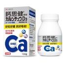 武田 鈣思健嚼錠-清甜優格口味 100錠...