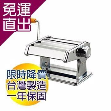 派樂 義大利式7段厚度可調壓麵製麵機TM-01W【免運直出】