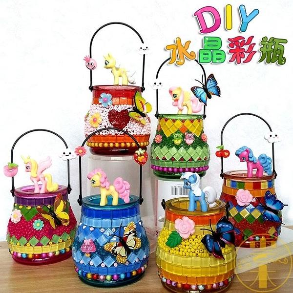 水晶彩瓶 兒童鉆石畫手工diy材料包花瓶玩具【雲木雜貨】