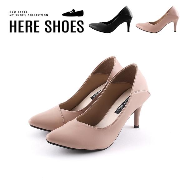 [Here Shoes] 7CM跟鞋 MIT台灣製 優雅氣質百搭後踩腳 皮革尖頭細跟高跟鞋 OL上班族 婚宴鞋-KCHJ6158