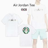 Nike 短袖T恤 Jordan Tee 白 彩 男款 喬丹 短T 純棉 【ACS】 CZ8084-100
