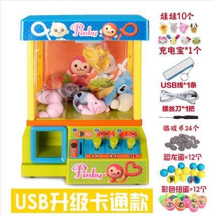 兒童抓娃娃機玩具糖果機迷你夾公仔機小型家用游戲投幣扭蛋機 雙11鉅惠