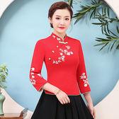 中國風刺繡上衣 刺繡民族風中大尺碼女 文藝復古盤扣繡花修身T恤
