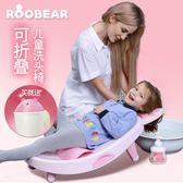 小熊嚕嚕寶寶洗頭椅兒童洗頭躺椅可折疊加大嬰兒洗頭床小孩洗發椅
